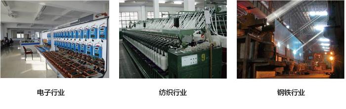 紫气压缩机在电子电器行业的应用
