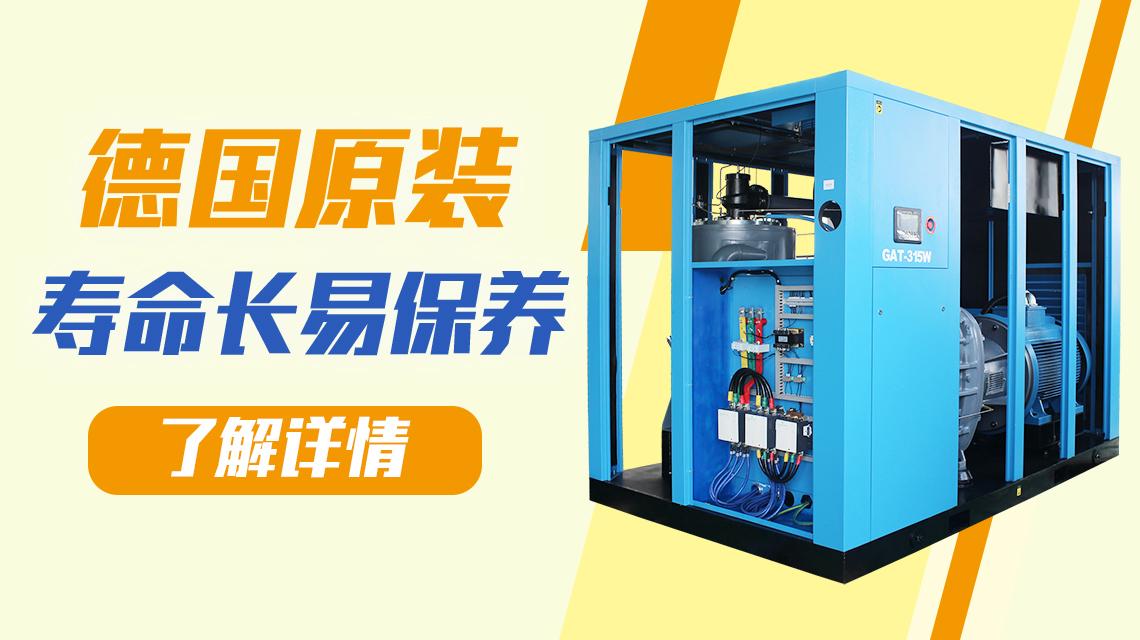 空气压缩机压缩空气净化设备的选配