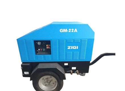 GME-22-90 紫气GM电动螺杆空气压缩机