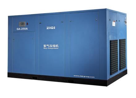 GA-180A~250A 紫气GA系列压缩机