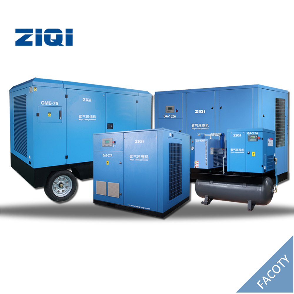 优化空压机维修管理,提高企业经济效益