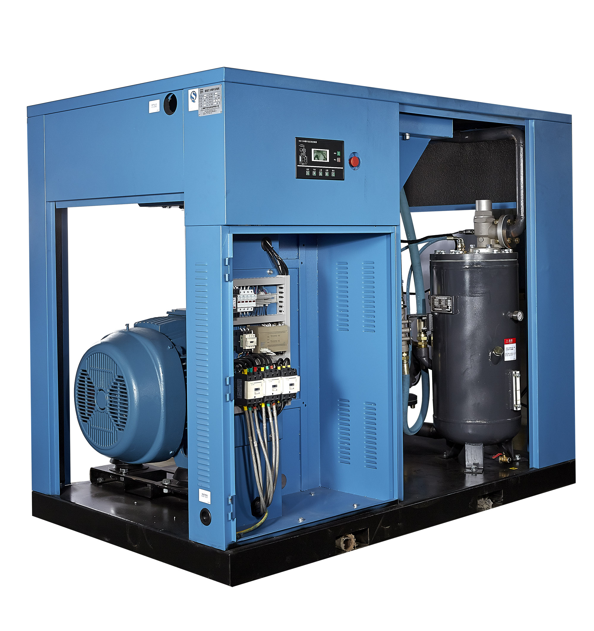 how to select the lubricant oil for air compressor scientifically-methods of purchasing air compress