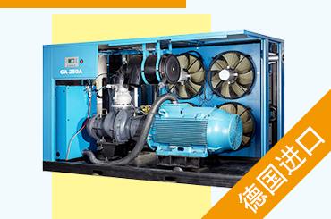 空气压缩机变频恒压供气可以节能
