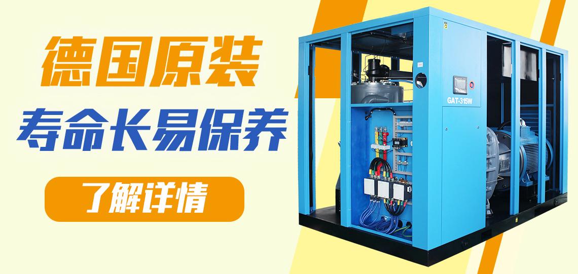 空气压缩机为什么经常会出现有水